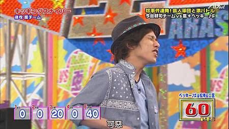 110707 VS嵐[21-02-46].JPG