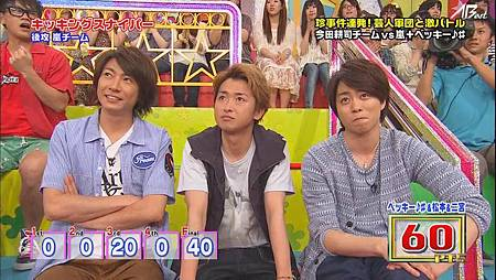 110707 VS嵐[21-02-52].JPG
