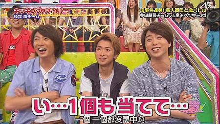 110707 VS嵐[21-03-09].JPG
