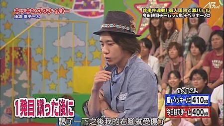 110707 VS嵐[21-03-41].JPG