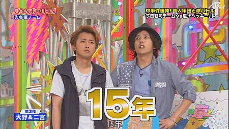 110707 VS嵐[21-06-30].JPG