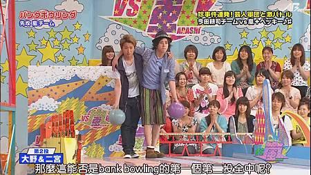 110707 VS嵐[21-07-07].JPG