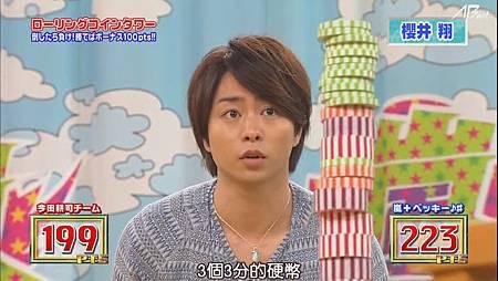 110707 VS嵐[21-08-49].JPG