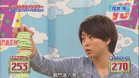 110707 VS嵐[21-09-09].JPG