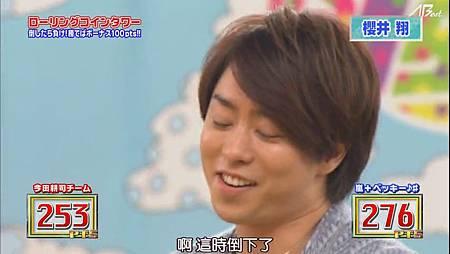 110707 VS嵐[21-09-17].JPG
