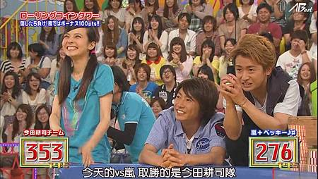 110707 VS嵐[21-09-26].JPG