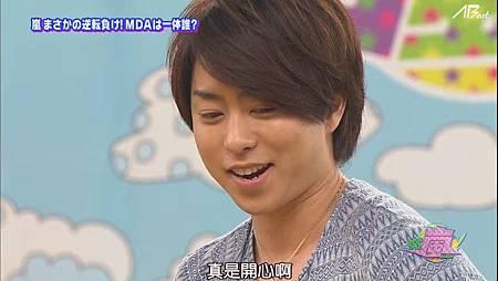110707 VS嵐[21-09-40].JPG