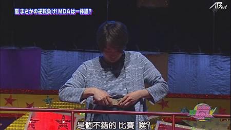 110707 VS嵐[21-10-19].JPG