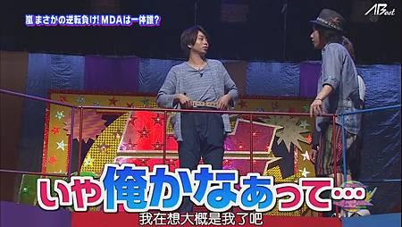 110707 VS嵐[21-10-27].JPG
