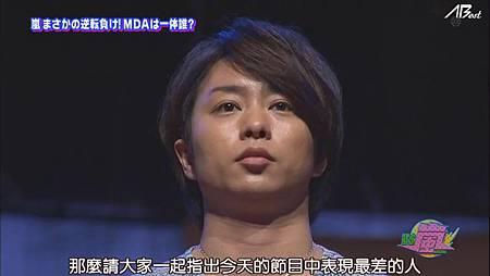 110707 VS嵐[21-11-02].JPG