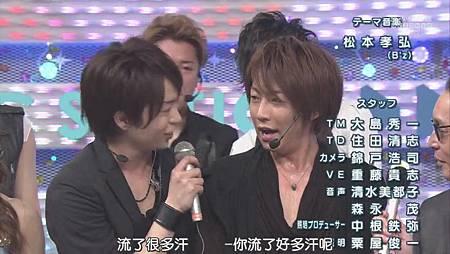 110715 Music Station - 嵐 MiniSta + Talk[00-12-46].JPG