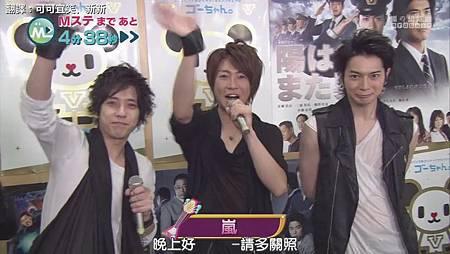 110715 Music Station - 嵐 MiniSta + Talk[00-02-31].JPG
