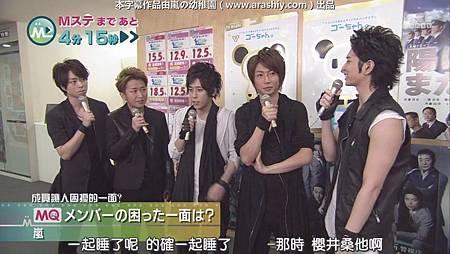 110715 Music Station - 嵐 MiniSta + Talk[00-02-59].JPG