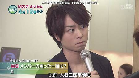 110715 Music Station - 嵐 MiniSta + Talk[00-03-03].JPG