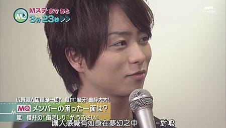 110715 Music Station - 嵐 MiniSta + Talk[00-03-53].JPG