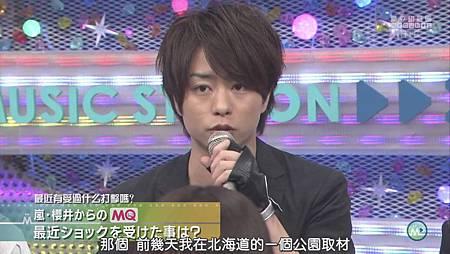 110715 Music Station - 嵐 MiniSta + Talk[00-04-55].JPG