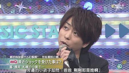 110715 Music Station - 嵐 MiniSta + Talk[00-05-08].JPG