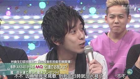 110715 Music Station - 嵐 MiniSta + Talk[00-07-47].JPG