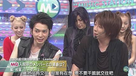 110715 Music Station - 嵐 MiniSta + Talk[00-09-22].JPG