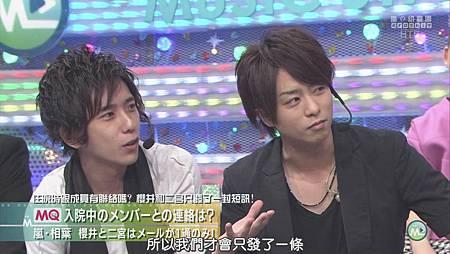 110715 Music Station - 嵐 MiniSta + Talk[00-10-23].JPG