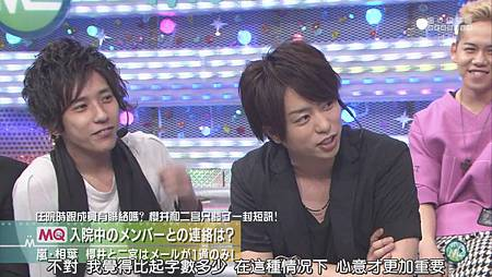 110715 Music Station - 嵐 MiniSta + Talk[00-10-52].JPG