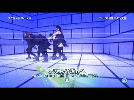 Music_Station_-_15_Jul_11_arashi_part_arashi_live.ts_20110718_001320.jpg