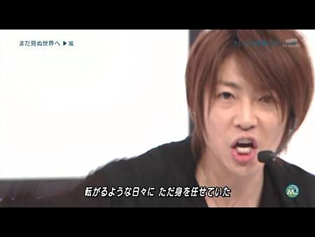 Music_Station_-_15_Jul_11_arashi_part_arashi_live.ts_20110718_001357.jpg