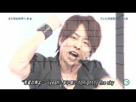 Music_Station_-_15_Jul_11_arashi_part_arashi_live.ts_20110718_001635.jpg
