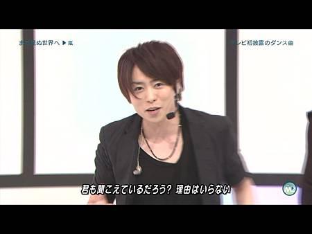 Music_Station_-_15_Jul_11_arashi_part_arashi_live.ts_20110718_001852.jpg