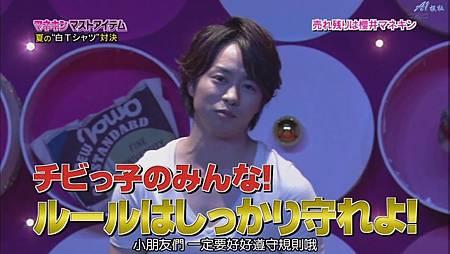 2011.07.07 ひみつの嵐ちゃん![22-51-53].JPG