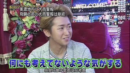 2011.07.07 ひみつの嵐ちゃん![22-32-45].JPG