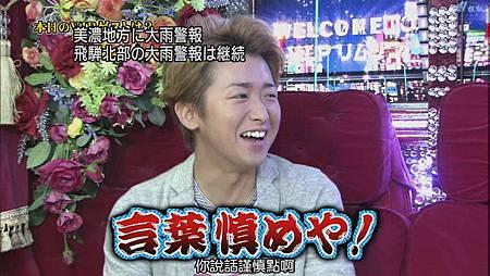 2011.07.07 ひみつの嵐ちゃん![22-32-50].JPG