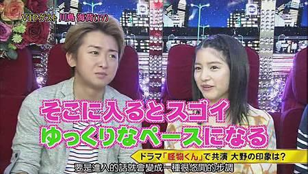 2011.07.07 ひみつの嵐ちゃん![22-33-58].JPG