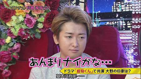 2011.07.07 ひみつの嵐ちゃん![22-34-20].JPG