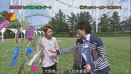 2011.07.07 ひみつの嵐ちゃん![22-35-54].JPG