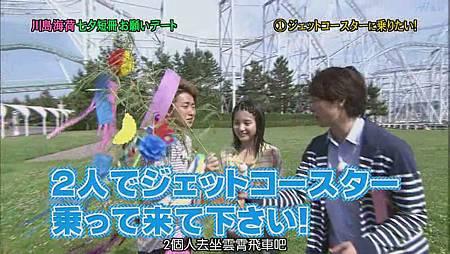 2011.07.07 ひみつの嵐ちゃん![22-35-59].JPG