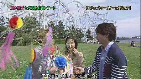 2011.07.07 ひみつの嵐ちゃん![22-36-03].JPG