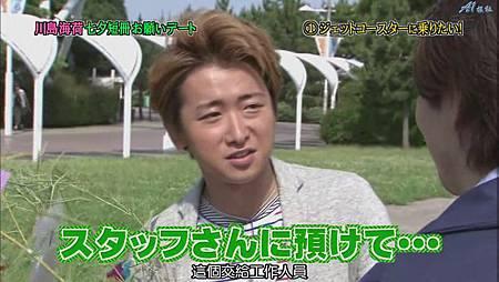 2011.07.07 ひみつの嵐ちゃん![22-36-09].JPG