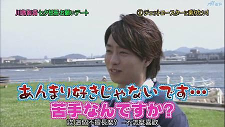2011.07.07 ひみつの嵐ちゃん![22-36-26].JPG