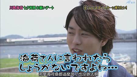2011.07.07 ひみつの嵐ちゃん![22-36-34].JPG