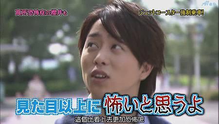 2011.07.07 ひみつの嵐ちゃん![22-36-50].JPG