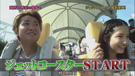 2011.07.07 ひみつの嵐ちゃん![22-37-28].JPG