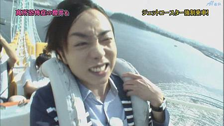 2011.07.07 ひみつの嵐ちゃん![22-38-08].JPG