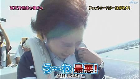 2011.07.07 ひみつの嵐ちゃん![22-38-12].JPG