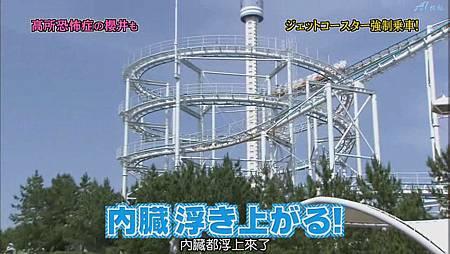 2011.07.07 ひみつの嵐ちゃん![22-38-22].JPG
