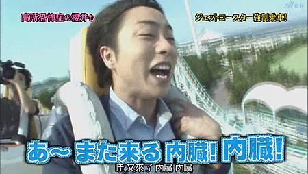 2011.07.07 ひみつの嵐ちゃん![22-38-39].JPG