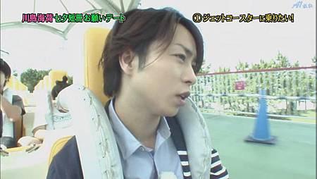 2011.07.07 ひみつの嵐ちゃん![22-38-59].JPG