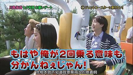 2011.07.07 ひみつの嵐ちゃん![22-39-44].JPG