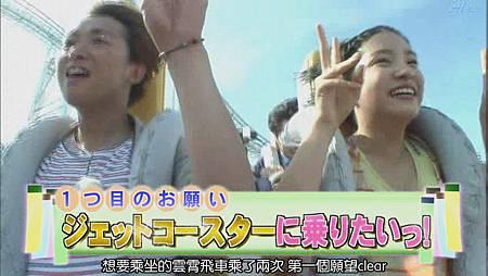 2011.07.07 ひみつの嵐ちゃん![22-40-00].JPG