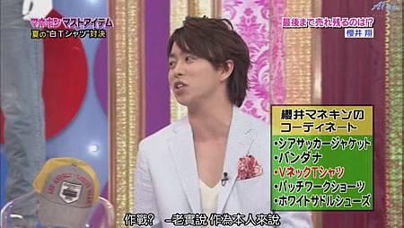 2011.07.07 ひみつの嵐ちゃん![22-42-56].JPG